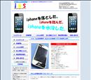 宇部市/ iphone修理山口のi.H.S.