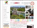 【広島市 ホテル】 レイノイン広島平和公園