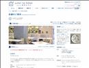 【広島市 ランチ】 ゆとりの空間 三越広島店