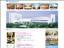 【広島市 ホテル】 広島市文化交流会館