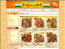 【広島市 ランチ】 インド料理 ガネーシュ