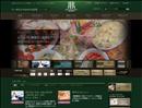 【広島市 ホテル】 リーガロイヤルホテル広島