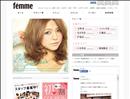 【広島市 美容院】 femme(ファム)