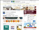 【広島市 ホテル】 コンフォートイン広島平和大通