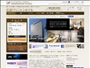 【広島市 ホテル】 広島ワシントンホテル