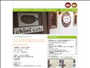 【広島市 ランチ】 chimi caf?