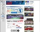 【広島県】 広島県サッカー協会