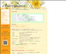 【広島県】 日本女子テニス連盟広島県支部