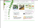 倉敷市 美容室・美容院 サロンタケシ