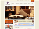【岡山市 ホテル・宿泊】 後楽ホテル
