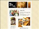 【岡山市 居酒屋】 カッポウ風居酒屋「勘八」