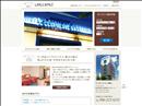 【岡山市 ホテル・宿泊】 ホテルレオパレス岡山
