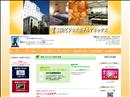 【岡山市 ホテル・宿泊】 岡山ビジネスホテル アネックス