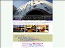 【岡山市 ホテル・宿泊】 岡山サンシャイン