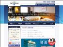 【岡山市 ホテル・宿泊】 ホテルたちばな