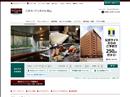 【岡山市 ホテル・宿泊】 三井ガーデンホテル岡山