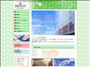 【岡山市 ホテル・宿泊】 レガロホテル岡山
