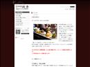 【岡山市 ランチ】 日本料理桜楽