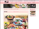 【岡山市 居酒屋】 炙り料理 桃の箸