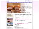 【岡山市 ホテル・宿泊】 岡山ロイヤルホテル