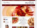 【岡山市 ランチ】 ピザの店 『セントベーネ』