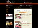 【岡山市 ランチ】 ランチ焼肉牛長