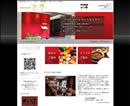 【新宿 ランチ】 中国料理 古月