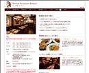 【新宿 ランチ】 ロシア料理スンガリー