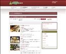 【新宿 ランチ】 タイ料理 エラワングループ