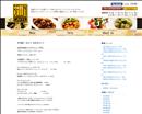 【新宿 ランチ】 東京ベリーニカフェ