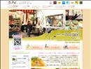 【有楽町 ランチ】 ベトナム料理 サイゴン