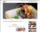 【渋谷 ランチ】 和食「雅灯」