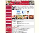 【渋谷 ランチ】 定食屋 &居酒屋魚力