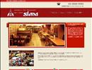 【有楽町 ランチ】 タイ国料理シャム有楽町 SiAM