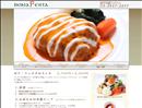 【浅草 ランチ】 ロシア料理ボナ・フェスタ