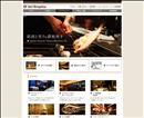 【池袋 ランチ】 ホテル メトロポリタン