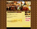 【池袋 ランチ】 イタリアンレストラン オステリアヴィンカフェ