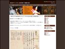 【恵比寿 ランチ】 西安料理・刀削麺の張家