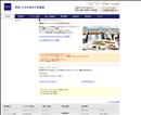 【渋谷 ランチ】 渋谷エクセルホテル東急 アビエント