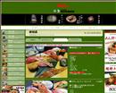 【渋谷 ランチ】 梅丘寿司の美登利総本山 渋谷店