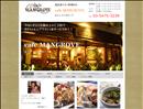 【恵比寿 ランチ】 タイ料理カフェマングローブ
