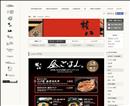 【渋谷 ランチ】 レストラン権八渋谷