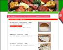 【池袋 ランチ】 カレー料理店 サグーン