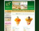 【池袋 ランチ】 タカノフルーツパーラー 池袋東武店