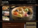 【有楽町 ランチ】 銀座の中華料理店パラダイスダイナシティ