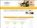 【浅草 ランチ】 イタリア料理イルセレーノ