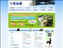 『山口県観光』 下関水族館「海響館」