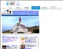 『山口県公式観光案内』 しものせき<br>観光ホームページ