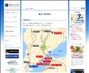 『山口県公式観光案内』 海峡メッセ下関