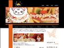 下関市 ケーキ屋さん パフェ&ケーキSUN